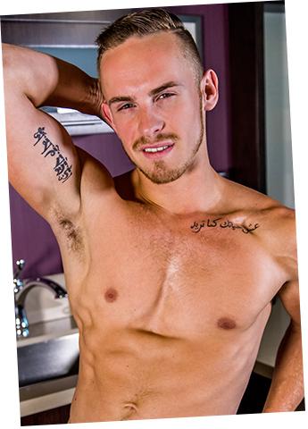 Acteur porno gay Justin Cruz